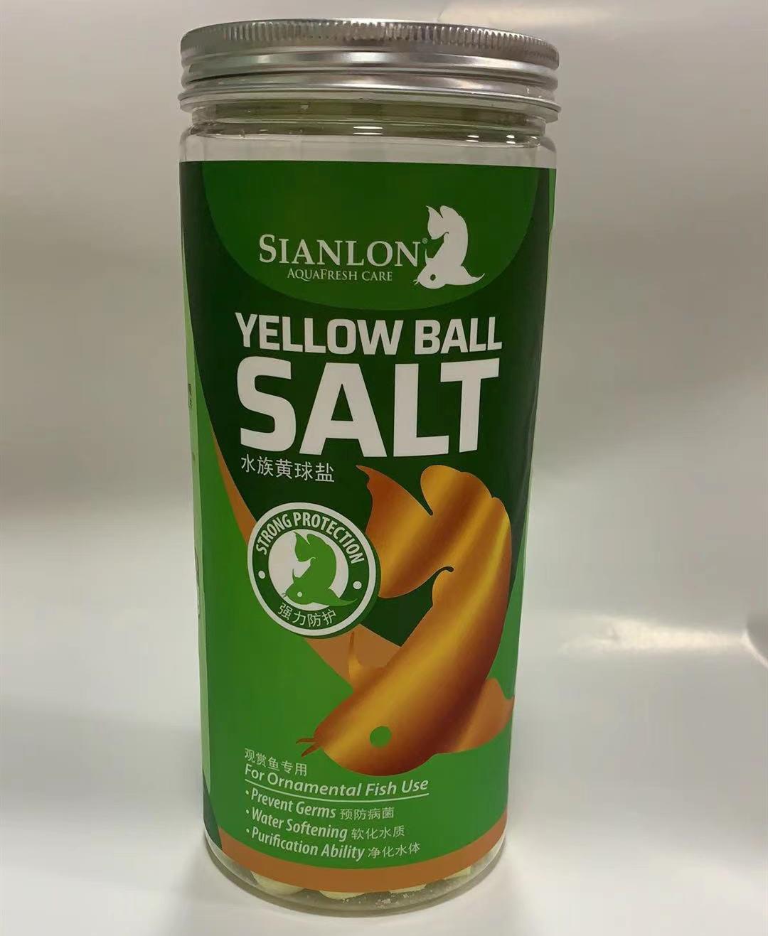 绵阳水族黄球盐