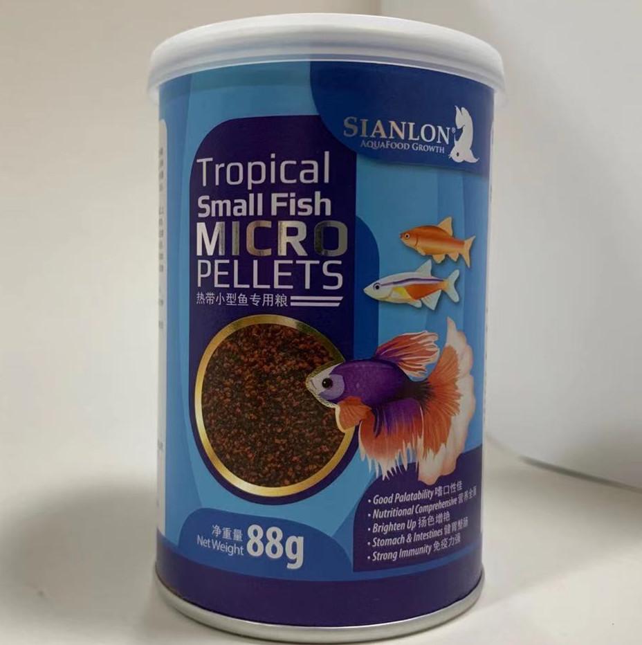 绵阳小型热带鱼鱼粮